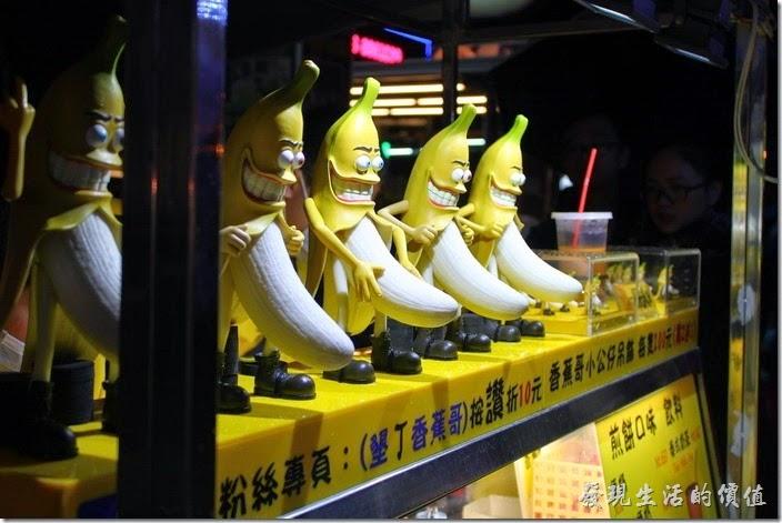 這些賣香蕉煎餅的店家也真厲害,居然生意做到香蕉的模型上了。