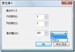 2013-03-13_05h13_41