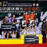 Super Series Finals 2011 - Best Of - _MG_5631.JPG