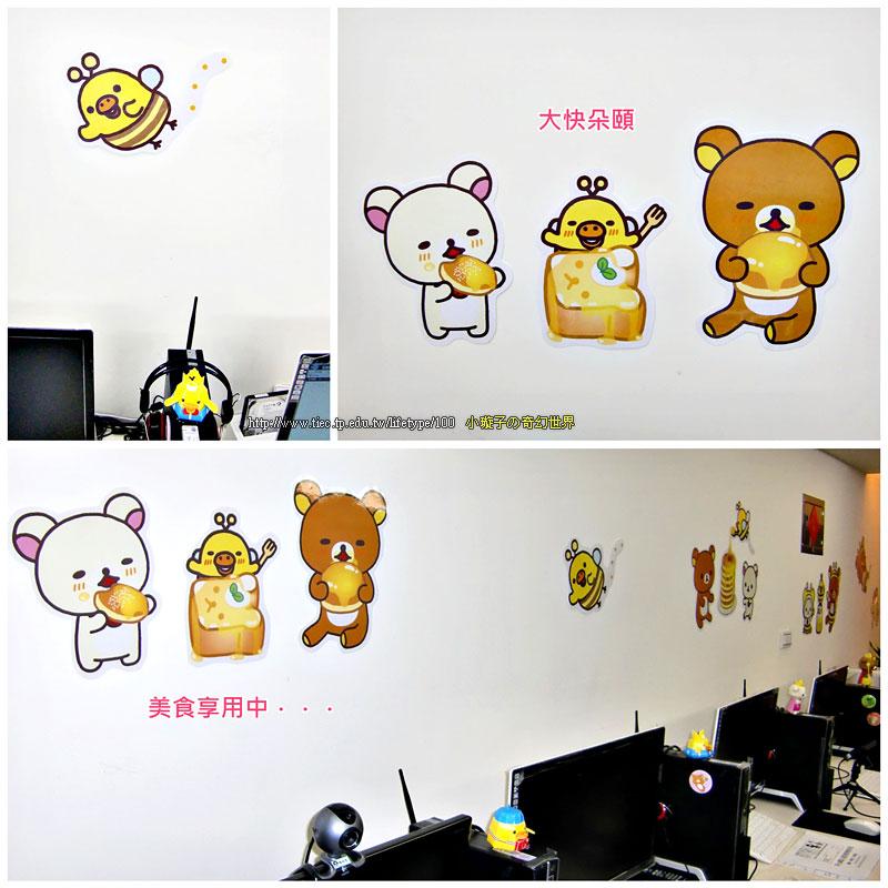 教室佈置-拉拉熊 (蜜蜂篇)