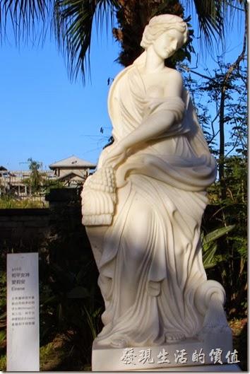 花蓮-理想大地渡假村(和平女神-愛莉安)