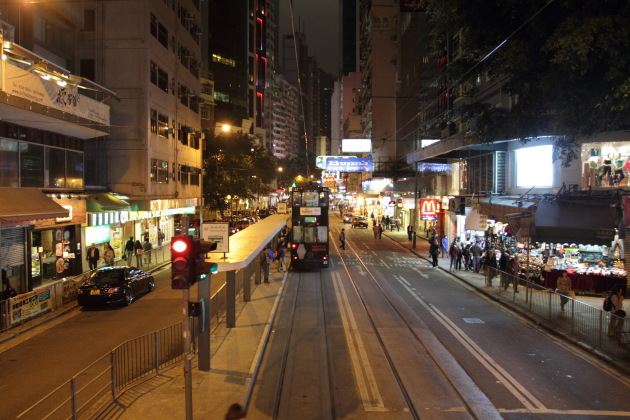 Hong Kong from inside a tram