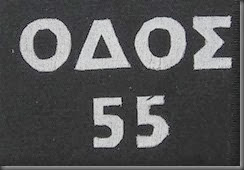 odos 55