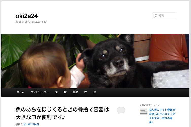 スクリーンショット 2013-07-04 20.23.46.png