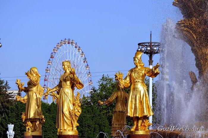 Moskow_koleso_obozreniya_2.jpg