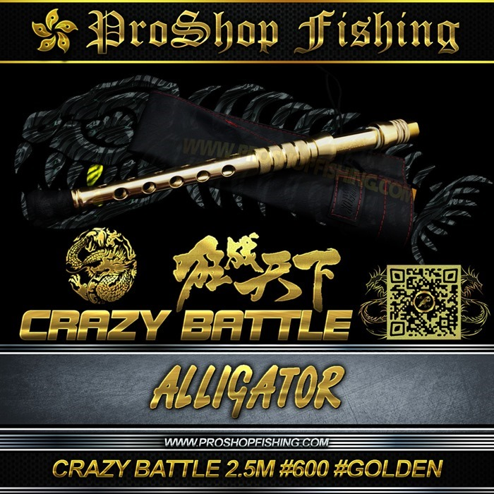 ALLIGATOR CRAZY BATTLE 2.5M #600 #GOLDEN.8