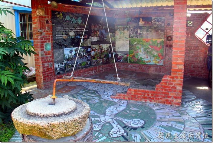 台南-土溝村。這裡還有個磨米的石磨。
