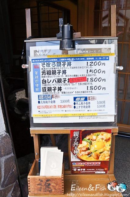 jp-37-8
