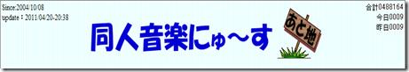 2012-07-05_160557