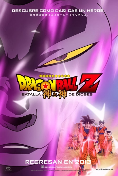 Cartel 2 Dragon Ball Z