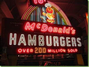 Old_McDonalds_Henry_Ford_Museum