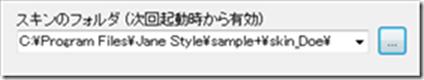 2013-02-05_13h15_55