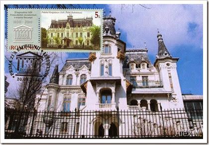Palatul-Cretulescu_PB