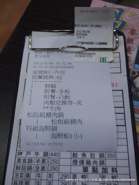 P5068120.JPG