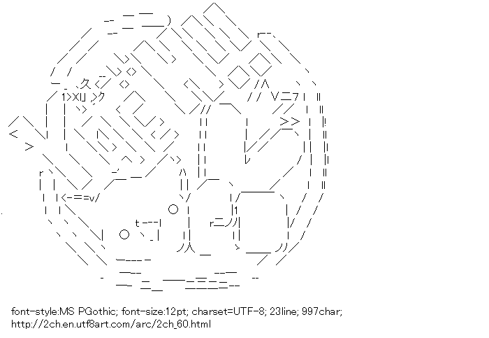 [AA]2ch