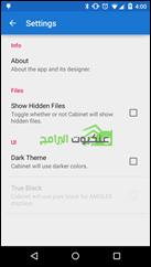 تطبيق فايل مانجر بسيط وجميل للأندرويد Cabinet Beta - 7