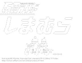 [AA]MASKED RIDER Shimamurakun