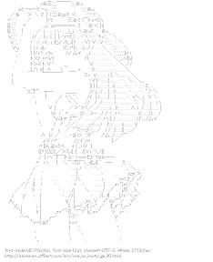 [AA]Goko Ruri (Ore no Imoto ga Konna ni Kawaii Wake ga Nai)