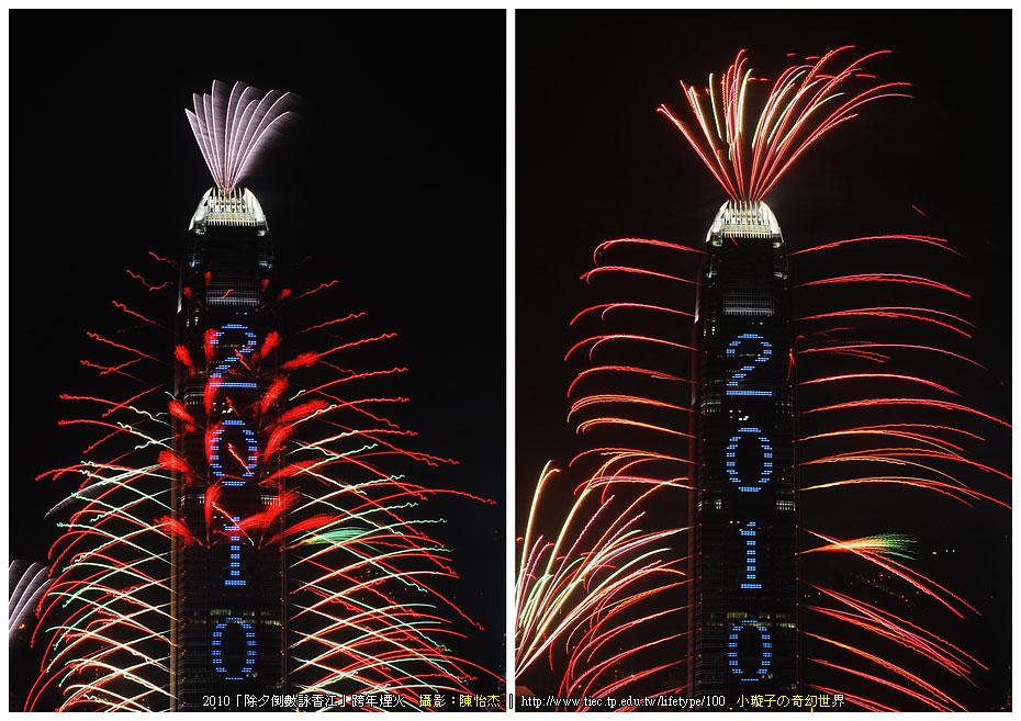 20091231hongkong25.jpg