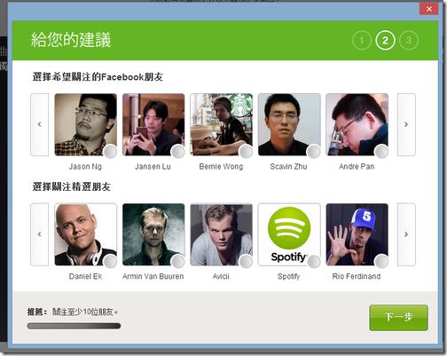 Spotify-03