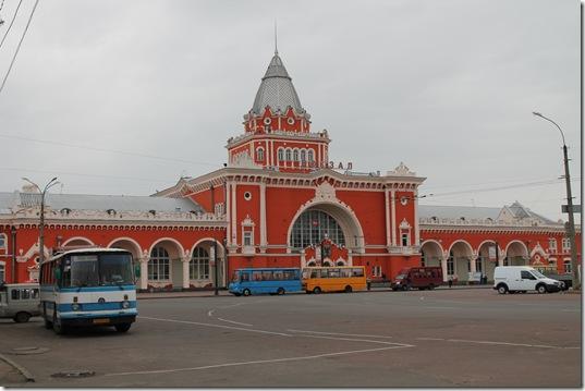 Вокзал, Чернігів