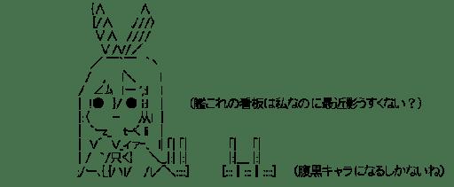 島風 (艦隊これくしょん)