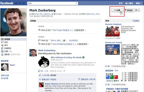 facebook subscribe-05