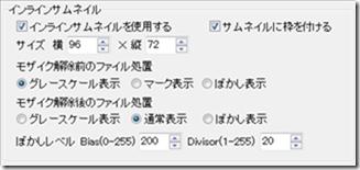 2013-01-15_22h26_50