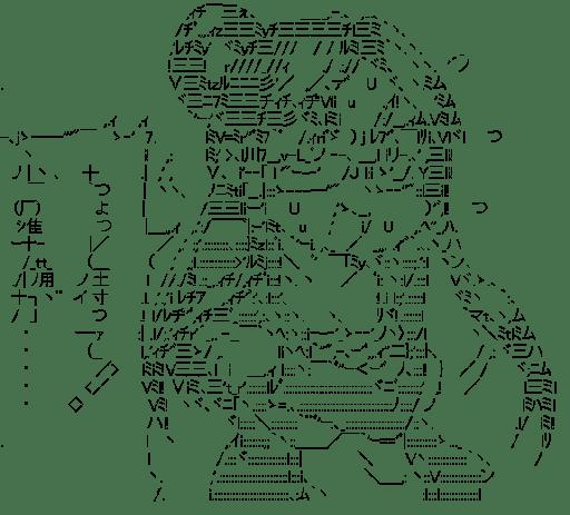 乙姫 (波打際のむろみさん)