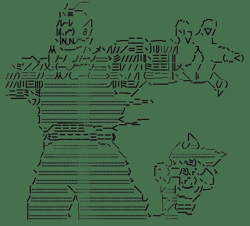 ピッコロ & 孫悟飯 (ドラゴンボール)