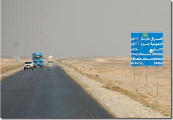 Oporrak 2011 - Jordania ,-  Castillos del desierto , 18 de Septiembre  02