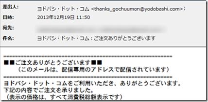 2013-12-29_07h19_02