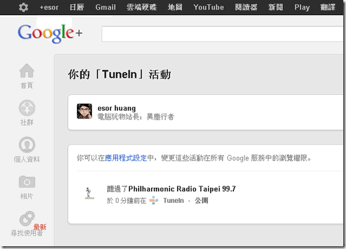 google  account-02