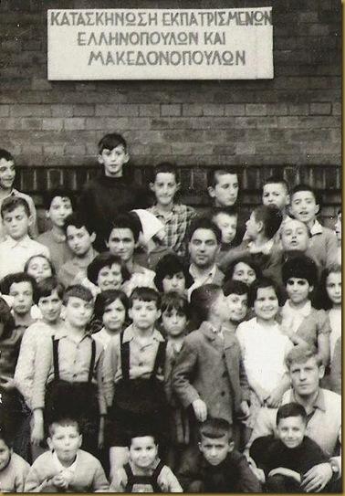 Φώτο από Πολωνία 1950-51: Κατασκήνωση εκπατρισμένων Ελληνόπουλων και Μακεδονόπουλων,  πρόσφυγες του εμφυλίου πολέμου 1946-1949. Τα Ελληνόπουλα επαναπατρίστηκαν. Όμως τα Μακεδονόπουλα ΔΕΝ επαναπατρίστηκαν.
