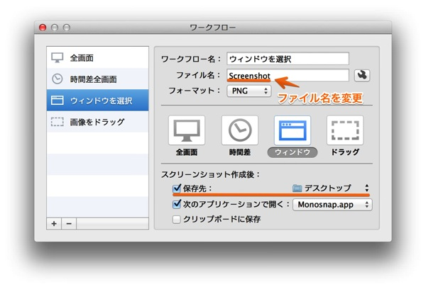 Mac app utilities screenshot plus6
