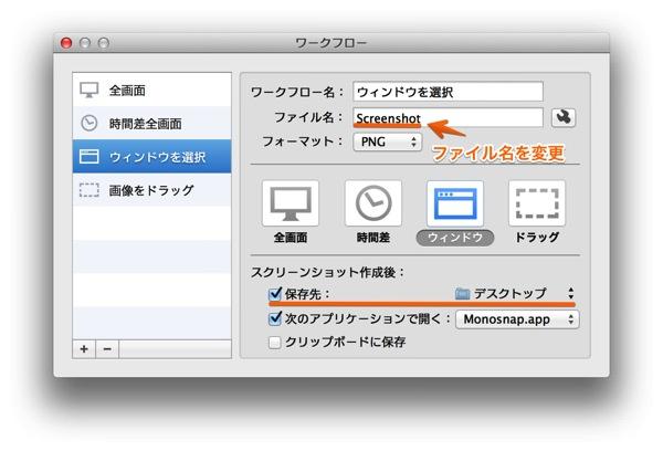 Mac app utilities screenshot plus6