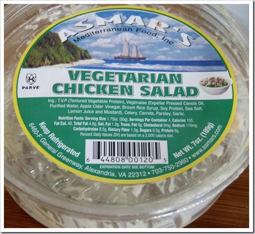 P1050683 chic salad container