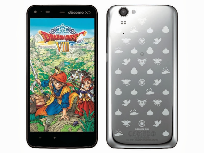 Dragon Quest VIII Journeys