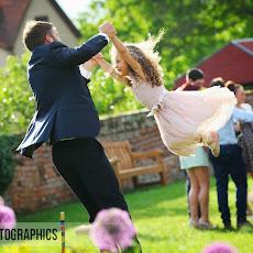 Ufton-Court-Wedding-Photography-LJPhotographics-JKS-(129).jpg