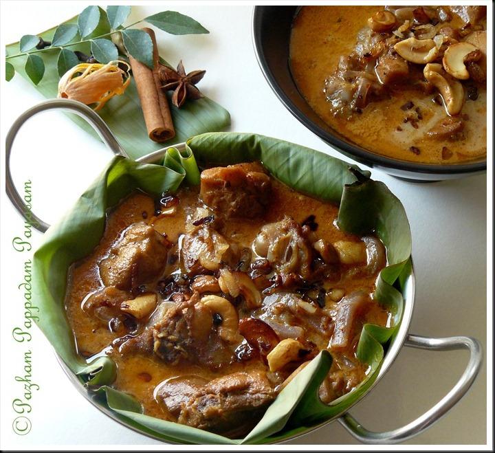 Nadan chicken kuruma