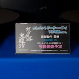 wf2012winter-93-RCベルグ-02-怒首領蜂大復活告知.jpg