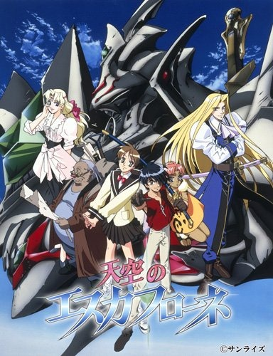 escaflowne tv bd-box