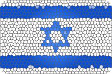 Israel~2