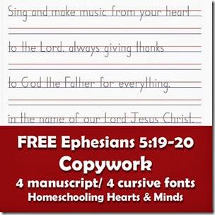 Free Ephesians 5:19-20 Copywork