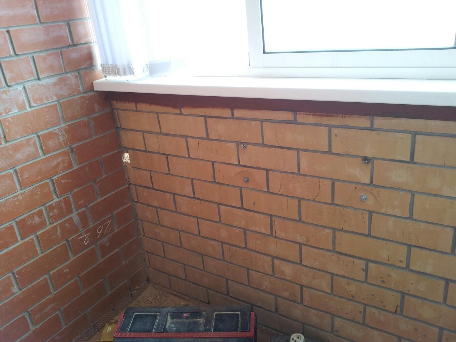 Ремонт и укрепление парапета балкона своими руками, из чего .