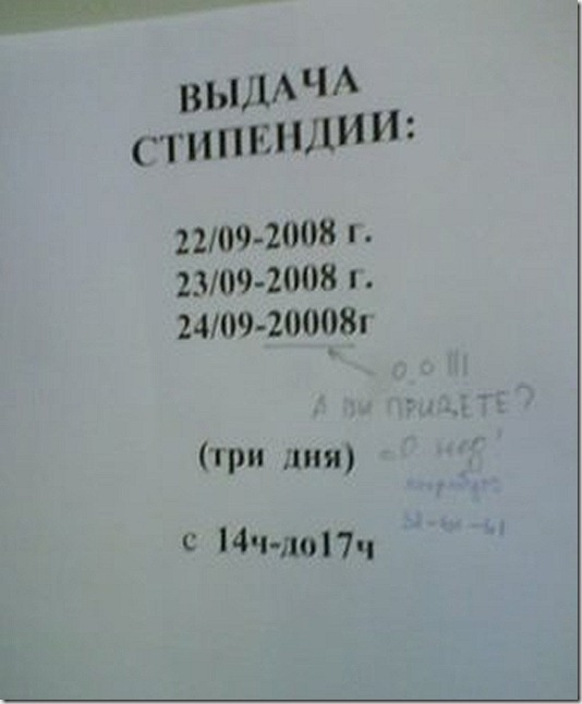 5fca4e643aa459bd882f130c99f