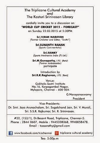 WORLD CUP CRICKET 2015 - FORECAST