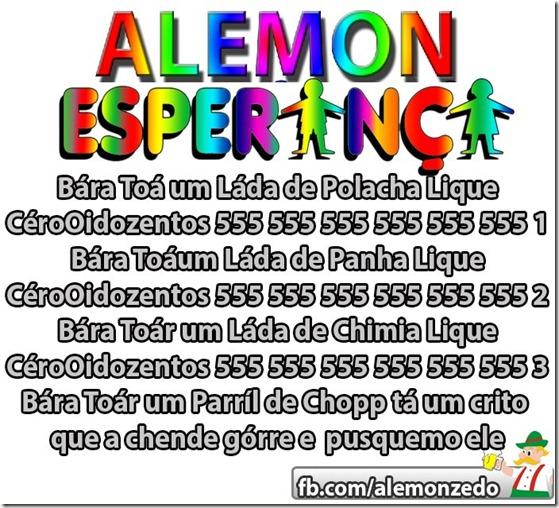 Alemon