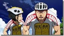 Yowamuahi Pedal - 33 -23