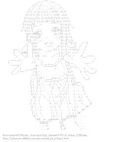[AA]Yui (Sword Art Online)